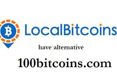 LocalBitcoins отменил покупку и продажу биткоина за наличные средства при личной встрече. Есть ли альтернатива?