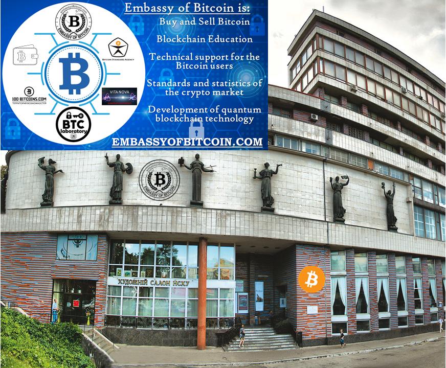 Embassy of Bitcoin Ukraine