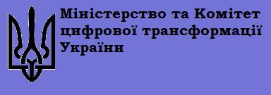 Минцифра Украины-2020. Цифровая трансформация Украины  Закон о виртуальных активах
