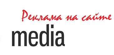 Реклама на сайте посольства Bitcoin Украина